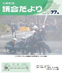 gikai77